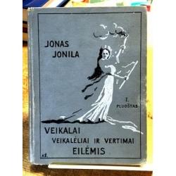 Jonila Jonas - Veikalai, veikalėliai ir vertimai eilėmis