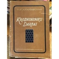 Afanasovas V.F. - Krosnininkų darbai