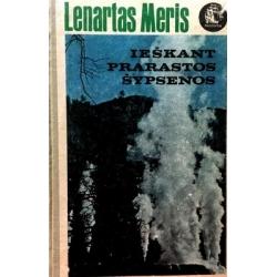 Meris Lenartas - Ieškant prarastos šypsenos