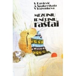 Pavlovič S.  - Mezginių ir nėrinių raštai