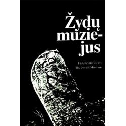 Ceitlinas Jevsejus - Žydų muziejus (1 tomas)