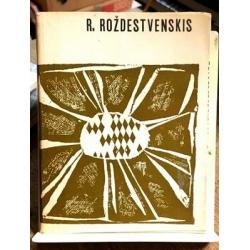 Roždestvenskis Robertas - Poezija