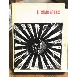 Simonovas Konstantinas - Poezija
