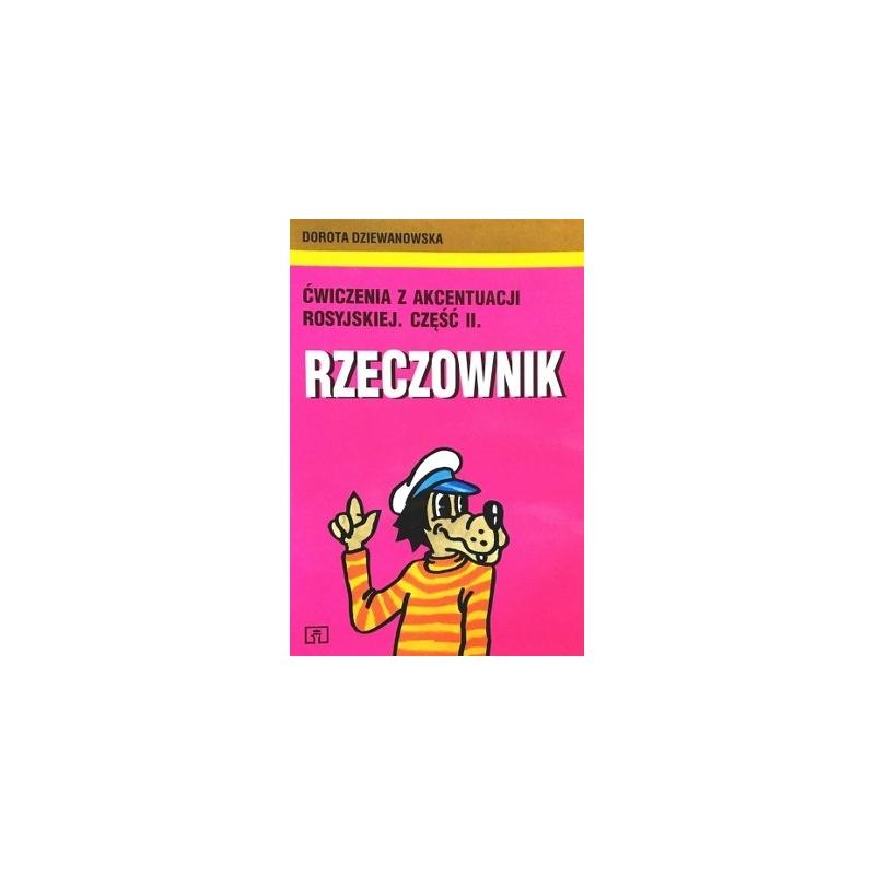Dziewanowska Dorota - Rzeczownik. Ćwiczenia z akcentuacji rosyjskiej