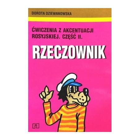 Dziewanowska Dorota - Rzeczownik. Ćwiczenia z akcentuacji rosyjskiej. Czesc II