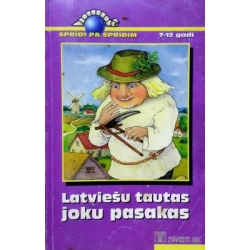 Lejniece Gunta (sudarytoja) - Latviešu tautas joku pasakas