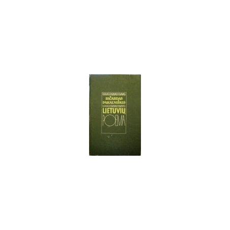Pakalniškis Ričardas - Lietuvių poema