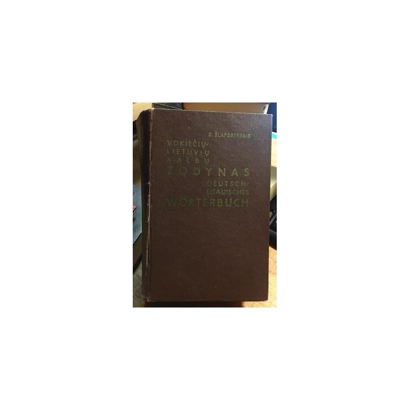 Šlapoberskis D. - Vokiečių-lietuvių kalbų žodynas