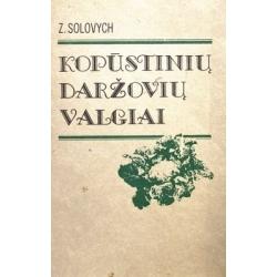 Solovych Z. - Kopūstinių daržovių valgiai