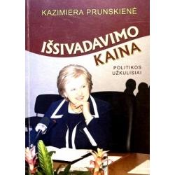 Prunskienė Kazimiera - Išsivadavimo kaina. Politikos užkulisiai