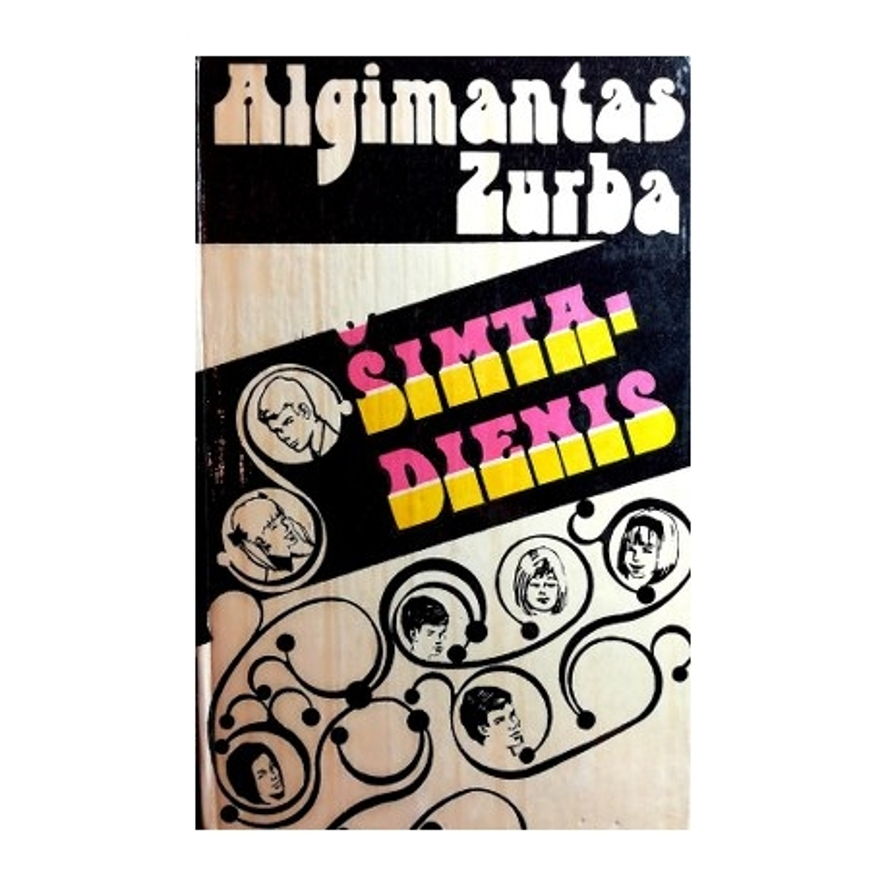 Zurba Algimantas - Šimtadienis