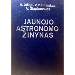 Juška A., Šlapkauskas V., Kaminskas V. - Jaunojo astronomo žinynas