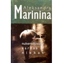 Marinina Aleksandra - Nukentėjusiojo vardas-niekas