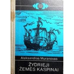 Muranovas Aleksandras - Žydrieji žemės kaspinai