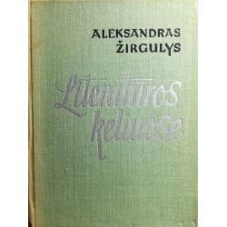 Žirgulys Aleksandras - Literatūros keliuose