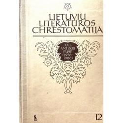 Bukelienė Elena, Daujotytė Viktorija - Lietuvių literatūra. XX amžiaus antroji pusė (1956-1988) 12 klasė