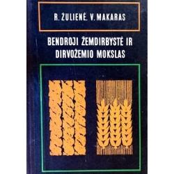 Žulienė R., Makaras V., - Bendroji žemdirbystė ir dirvožemio mokslas