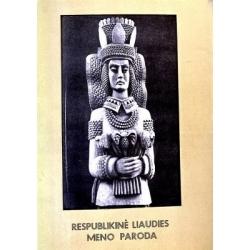 Ulevičienė A. - Respublikinė liaudies meno paroda