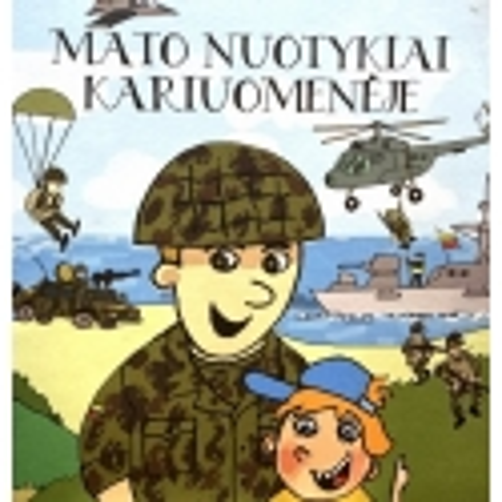 Mato nuotykiai kariuomenėje