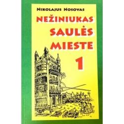 Nosovas Nikolajus - Nežiniukas Saulės mieste: 1-2 dalys