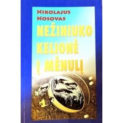 Nosovas Nikolajus - Nežiniuko kelionė į Mėnulį