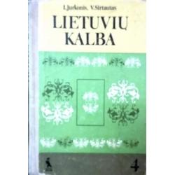 Jurkonis I., Sirtautas V. - Lietuvių kalba, Vadovėlis 4 klasei