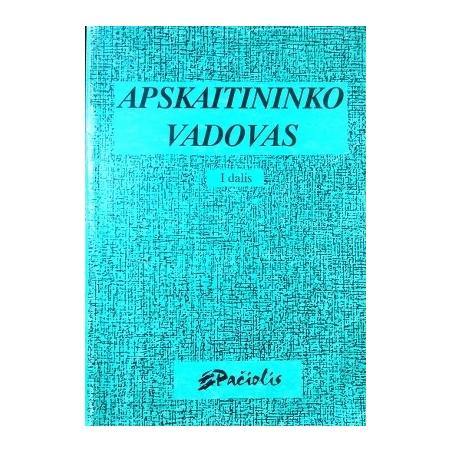 Kalčinskas Gediminas ir kt. - Apskaitininko vadovas (2 dalys)