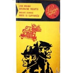 Nikulinas Levas, Atarovas Nikolajus - Diplomatinė paslaptis. Mirtis su slapyvardžiu