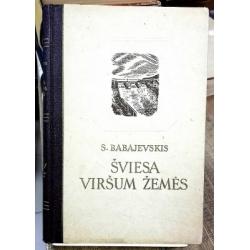 Babajevskis Semionas - Šviesa viršum žemės (1 knyga)