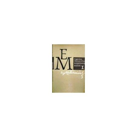 Matuzevičius Eugenijus - Rinktiniai raštai (2 tomai)