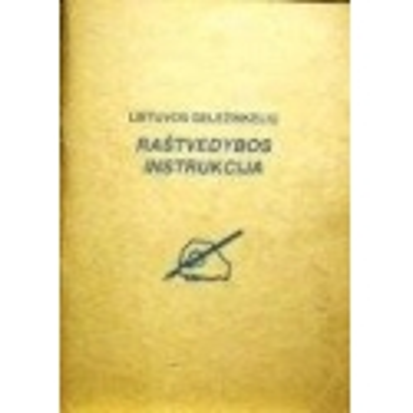 Lietuvos geležinkelių raštvedybos instrukcija