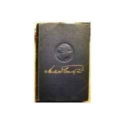Толстой Алексей - Полное собрание сочинений (том 5)