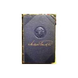 Толстой Алексей - Полное собрание сочинений (том 7)