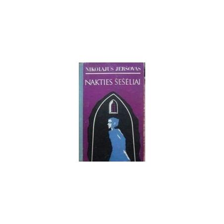 Jeršovas Nikolajus - Nakties šešėliai