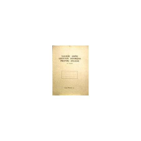 Lukoševičius L., Šinkūnas R. - Naujųjų amžių Lietuvos istorijos pratybų atlasas 8 klasei
