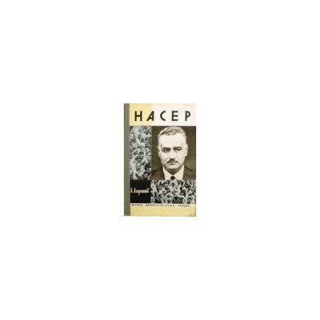 Агарышев А.А. - Насер