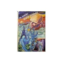 Клейн Жерар - Боги войны
