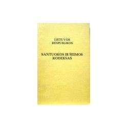 Autorių kolektyvas - Lietuvos Respublikos santuokos ir šeimos kodeksas