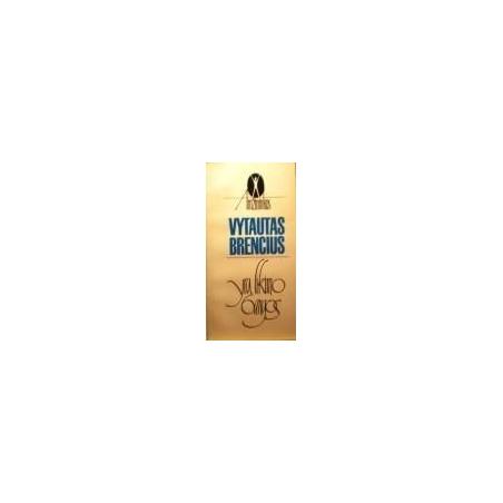 Brencius Vytautas - Yra likimo bangos