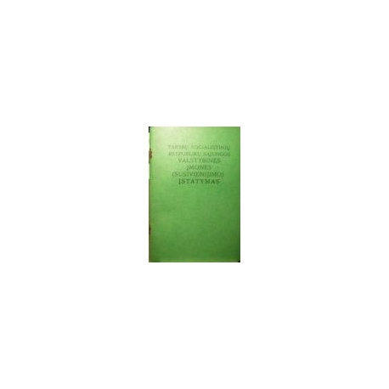 Tarybų socialistinių respublikų sąjungos valstybinės įmonės (susivienijimo) įstatymas