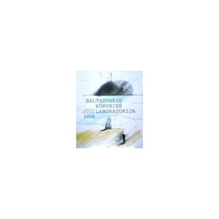 Baltadvario kūrybinė laboratorija, 2006