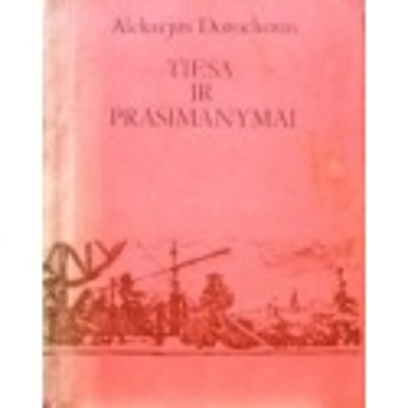 Dorochovas Aleksejus - Tiesa ir prasimanymai
