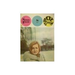 Spiewamy i tanczymy 1970/8
