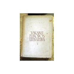 Koganas P. - Vakarų Europos literatūra (2 tomai)