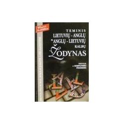 Burgis Bronislovas - Teminis anglų-lietuvių ir lietuvių-anglų kalbų žodynas