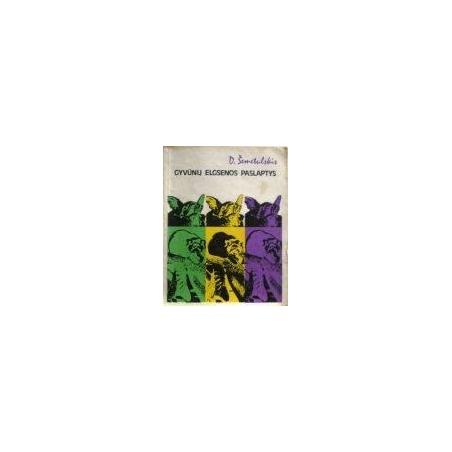 Šemetulskis D. - Gyvūnų elgsenos paslaptys