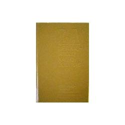 Piesarskas B., Svecevičius B. - Lietuvių-anglų kalbų žodynas