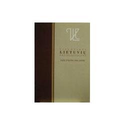 Visuotinės lietuvių enciklopedijos 3 - 4 tomų priedas