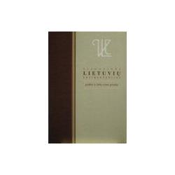 Visuotinės lietuvių enciklopedijos 5 - 6 tomų priedas
