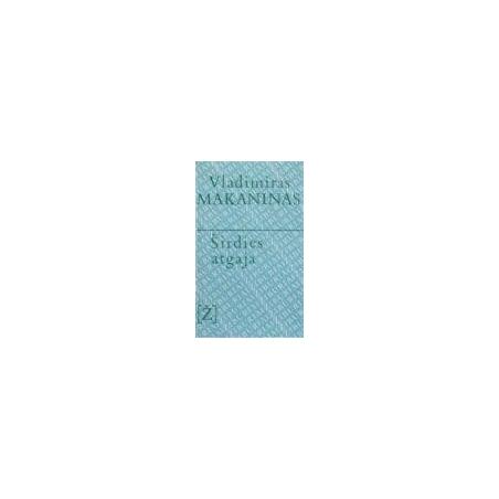 Makaninas Vladimiras - Širdies atgaja